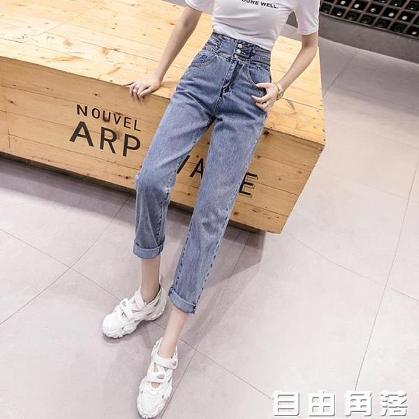 高腰褲 2020年夏季新款韓版牛仔褲 女士直筒褲 寬鬆百搭高腰蘿卜褲 老爹褲子