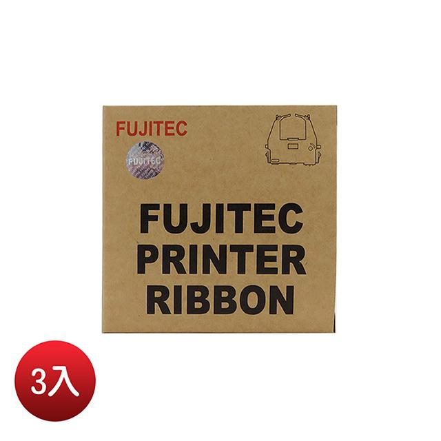 FUJITEC DL3800原廠黑色色帶組(1組3入)