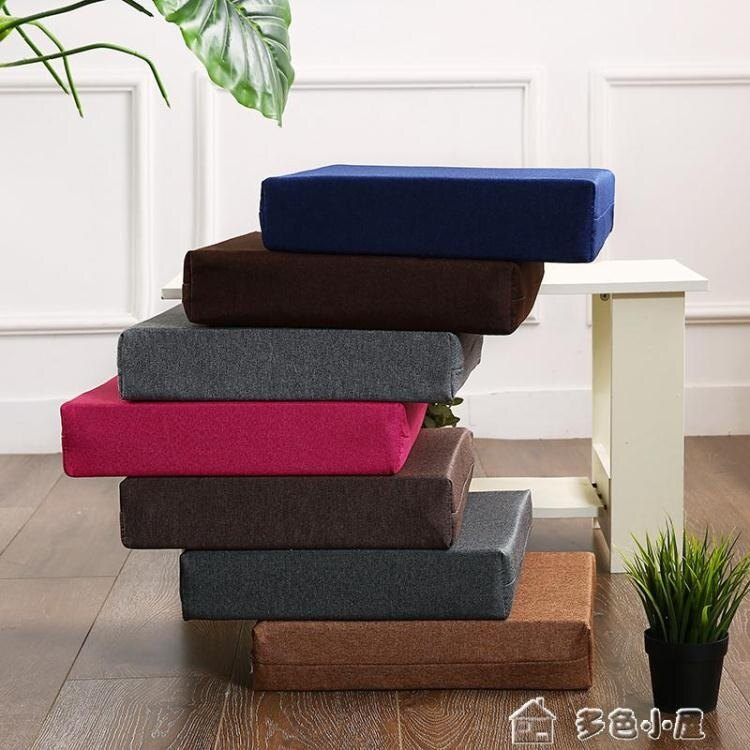 增高坐墊加厚亞麻坐墊椅墊增高海綿芯中高密度沙發飄窗餐椅可拆洗防滑定 交換禮物YXS