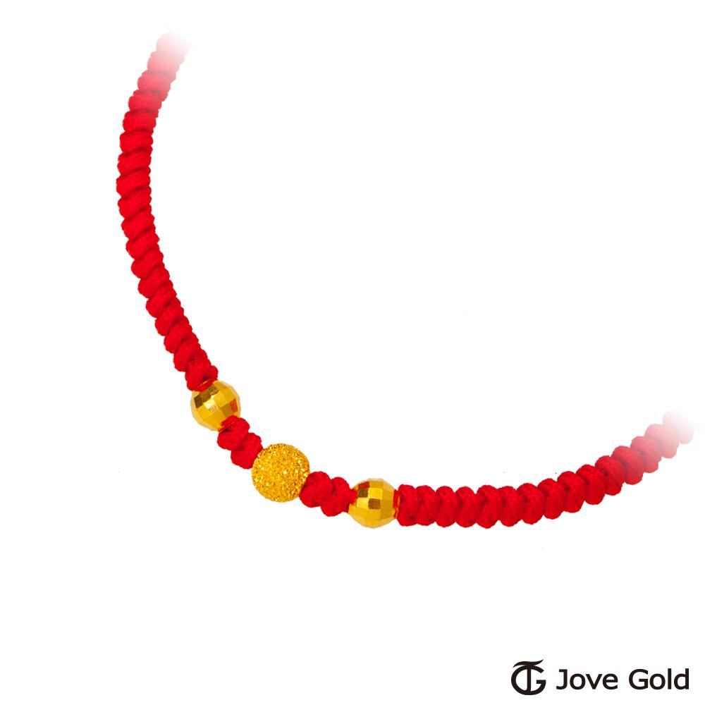 Jove Gold 漾金飾 好運金珠黃金繩手鍊-成人款