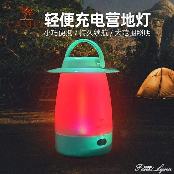 駱駝野營燈2020新款營地燈小巧輕便持久續航露營旅行充電式營地燈 中秋節全館免運