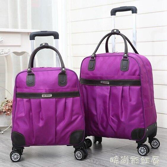 旅行包男女萬向輪拉桿包大容量手提包登機包輕便行李包短途可折疊MBS「時尚彩紅屋」