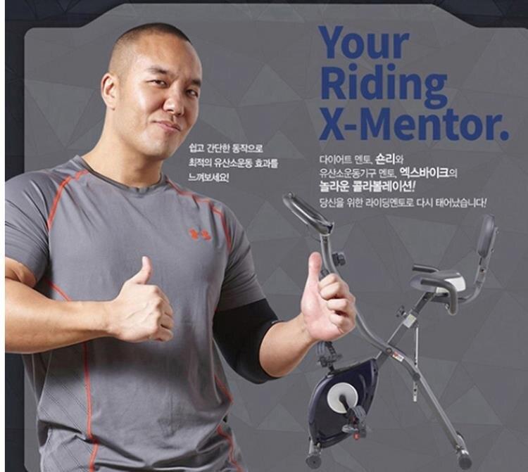 夯貨折扣!動感單車動感單車超靜音磁控健身車用摺疊室內自行車健身器材