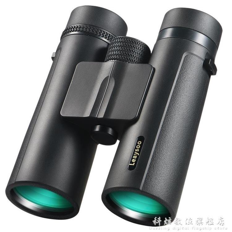 雷龍高清望遠鏡高倍夜視專業雙筒軍事用戶外演唱會望眼鏡一萬米SUPER 全館特惠9折