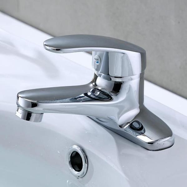 全銅面盆水龍頭冷熱 雙孔冷暖 三孔台上盆衛生間洗手盆洗臉盆老式