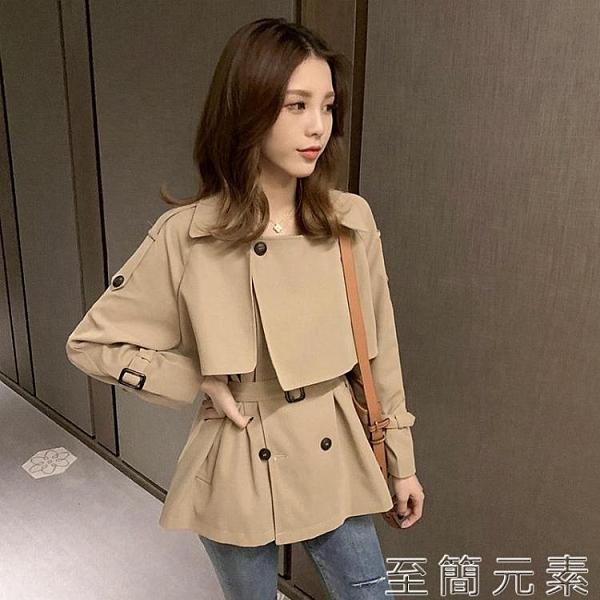 工裝外套女小個子短款風衣年新款春秋季韓版寬鬆流行薄款大衣 雙十二全館免運