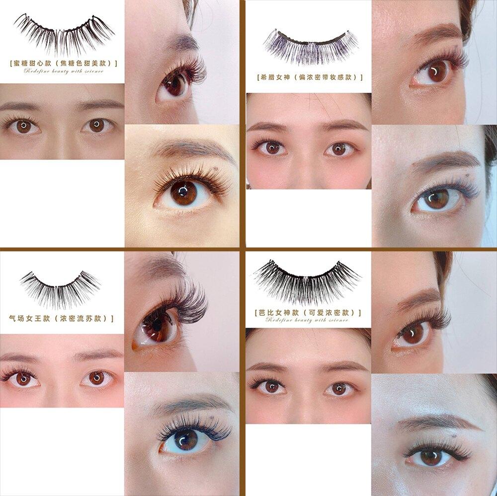 【愛尤物】米蘭軟磁睫毛 博10款任選一款
