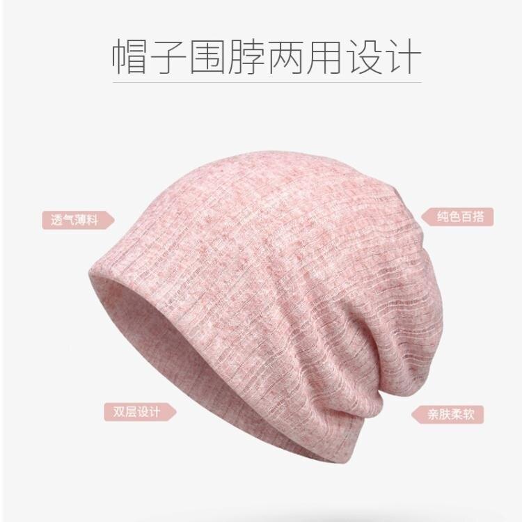 頭巾帽澄湖螺頭巾帽月子透氣薄款套頭帽女夏化療光頭堆堆空調帽圍脖睡帽 雲朵走走