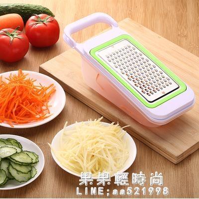 不銹鋼多功能切菜器組合刨蔬瓜刨絲器食物研磨器切片器廚房小工具【精品】