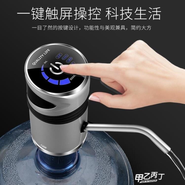 抽水器 大桶桶裝水抽水器電動飲水機水泵出水器自動家用礦泉水壓水器充電