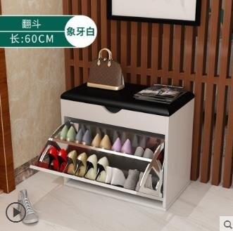 鞋櫃 簡易鞋櫃家用門口門后室內好看收納窄小多層可坐經濟型放鞋架子