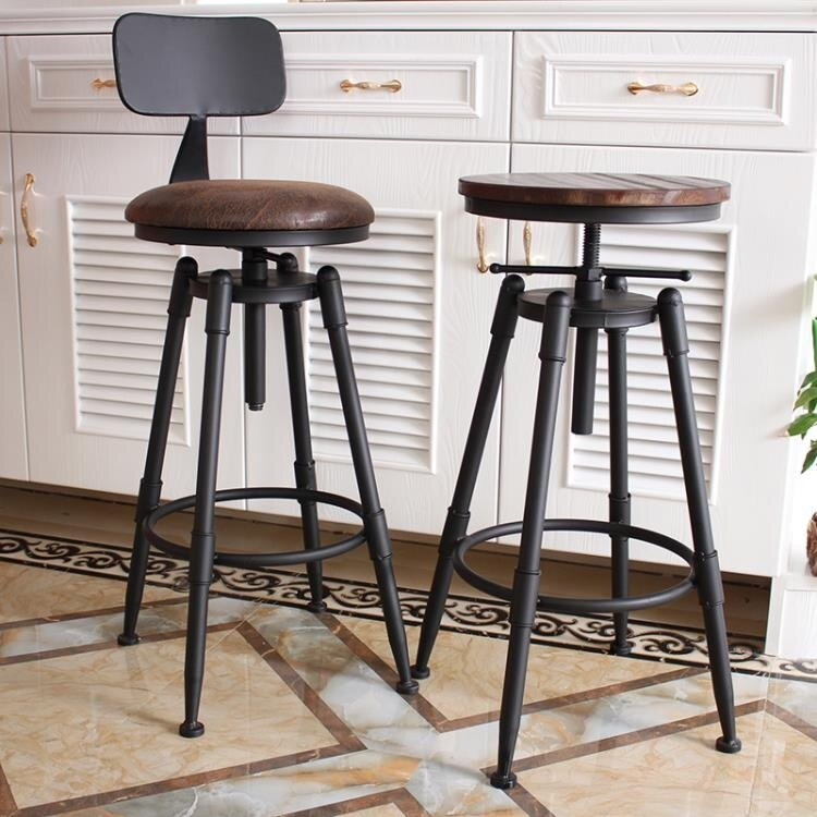 吧臺椅酒吧椅子旋轉升降椅實木高腳凳子鐵藝靠背家用吧凳現代簡約