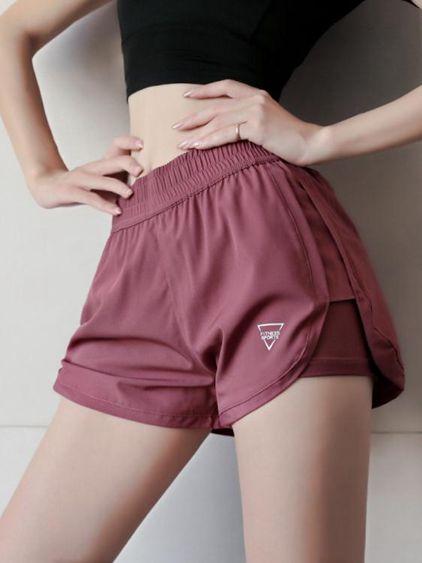 運動短褲女寬鬆休閒百搭夏季速干跑步健身褲防走光高腰舞蹈瑜伽褲