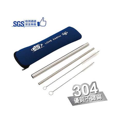 英國熊 304不鏽鋼吸管4件組 超值2入 UP-C0241N