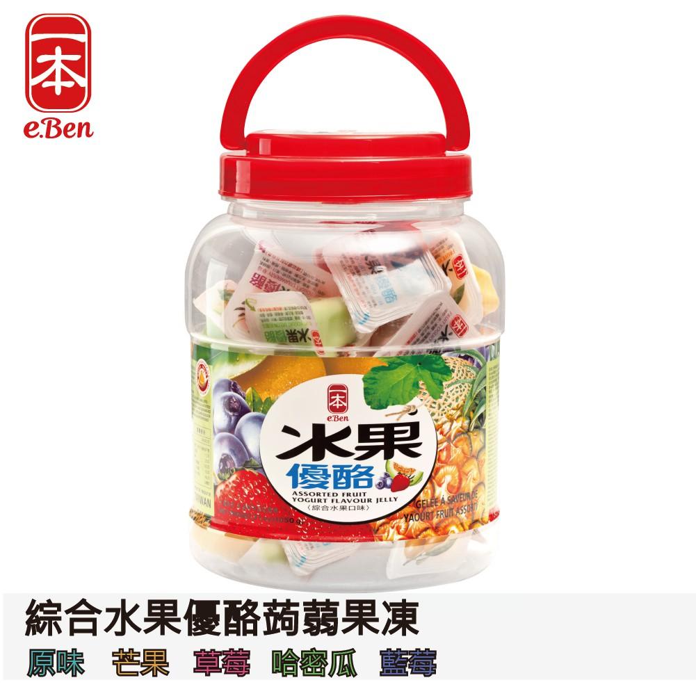 【一本】綜合水果優酪蒟蒻果凍桶 1500g