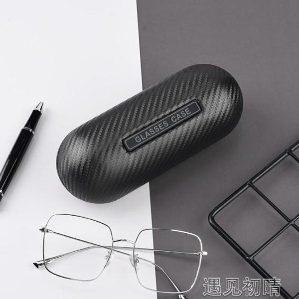 墨鏡盒高檔眼鏡盒碳纖大號抗壓便攜復古旅行運動膠囊防壓太陽墨鏡眼睛盒 快速出貨