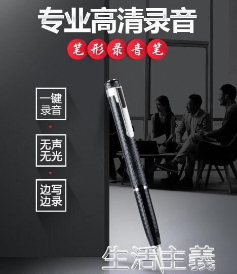 錄音筆 專業智慧錄音筆高清降噪學生上課用小型隨身轉文字大容量超長待機 兒童節新品
