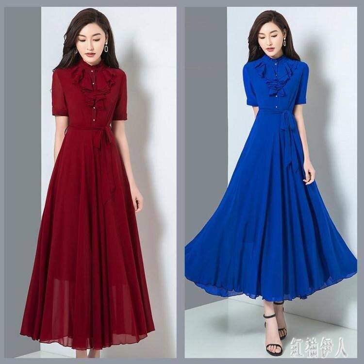 短袖洋裝 2020新款早夏春貴夫人顯瘦雪紡中長款氣質連身裙大擺夏季長裙 yu13028夏洛特居家名品