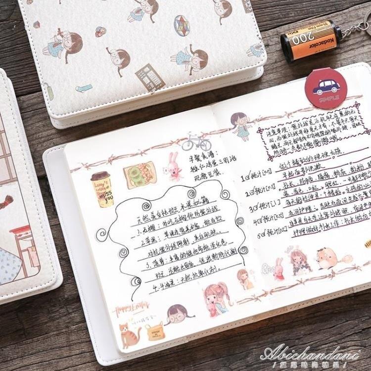 手帳禮盒套裝 小清新手賬本活頁本筆記本子韓國創意文具本子 黛尼時尚精品