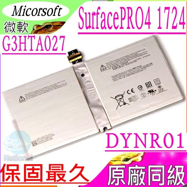 微軟電池 - MIC電池 Microsoft G3HTA027H Surface pro 4 1724 ,DYNRO01