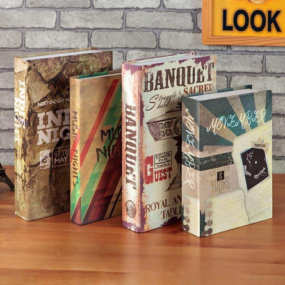 裝飾書 復古懷舊假書仿真書裝飾品擺件道具書拍攝書背景模型書裝飾書