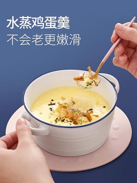 陶瓷蒸蛋碗蒸雞蛋羹容器