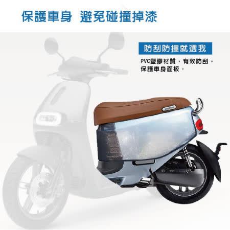 電動機車防刮套-透明(gogoro2系列適用 防塵套 保護套 車罩 車套)