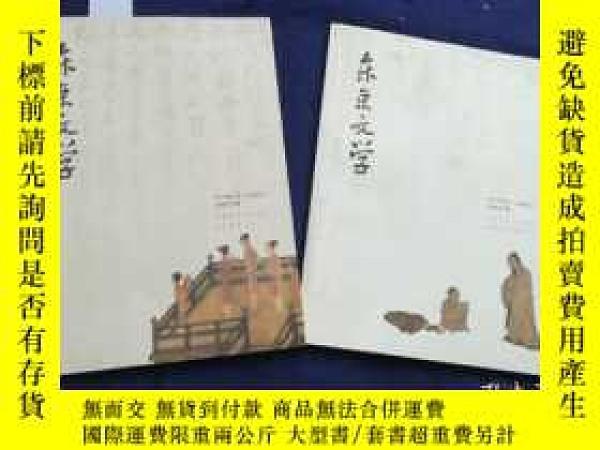 二手書博民逛書店罕見東京文學二本合售Y321357