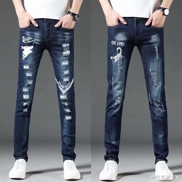 刺繡牛仔褲男潮牌破洞藍色修身小腳顯瘦男士休閒韓版褲子夏季薄款