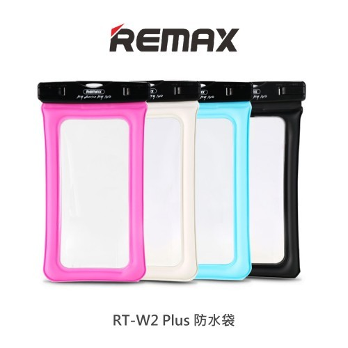 remax 大尺寸通用 手機防水袋 游泳 防水套 手機袋 手機殼 衝浪 防水保護套 防水手機套