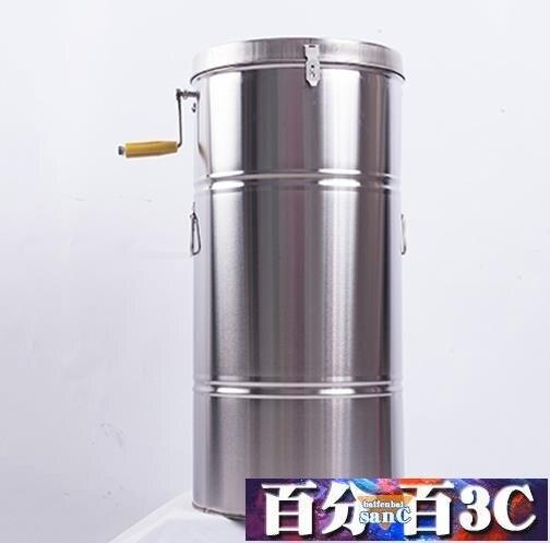 【快速出貨】搖蜜機小型家用手動304不銹鋼自動甩糖機中蜂養蜂工具蜂蜜打糖機  七色堇 新年春節送禮