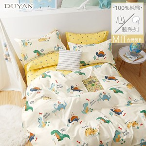 《DUYAN 竹漾》100%精純純棉加大四件式兩用被床包組-恐龍樂園