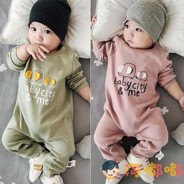 嬰幼兒連身衣哈衣春秋純棉爬服男女外出衣服【淘嘟嘟】