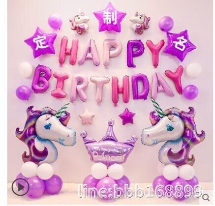 氣球一周歲生日女孩公主裝飾場景布置氣球派對兒童背景墻雨絲簾裝飾品DF~ 春季新品特惠