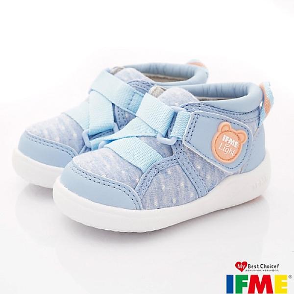 (B5) IFME健康機能鞋 Light 護踝 超輕學步鞋款 IF22-970302 (寶寶段) 淺藍 [陽光樂活]