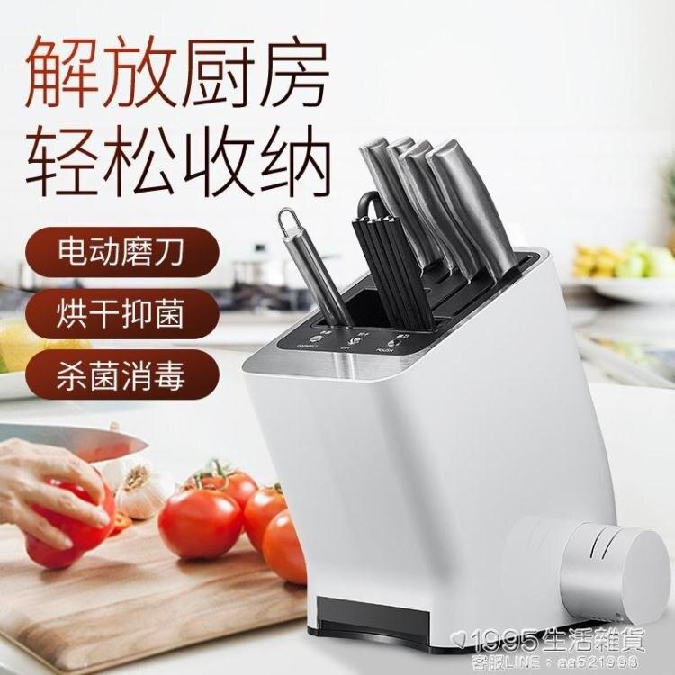 日本象本吉智慧消毒刀架筷子廚房刀具收納架置物架菜刀多功能刀座 兒童節新品