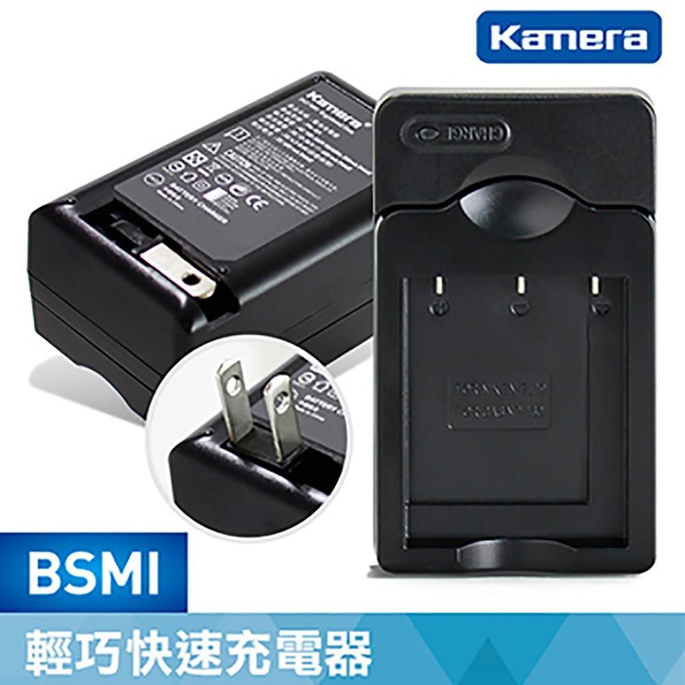 kamera 佳美能 for bcf10/bcg10/fuji np-48 電池快速充電器(通過商檢