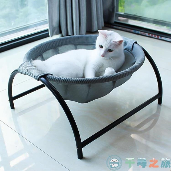 宠物狗猫窝猫床吊床可拆吊床方便清洗防潮【千尋之旅】