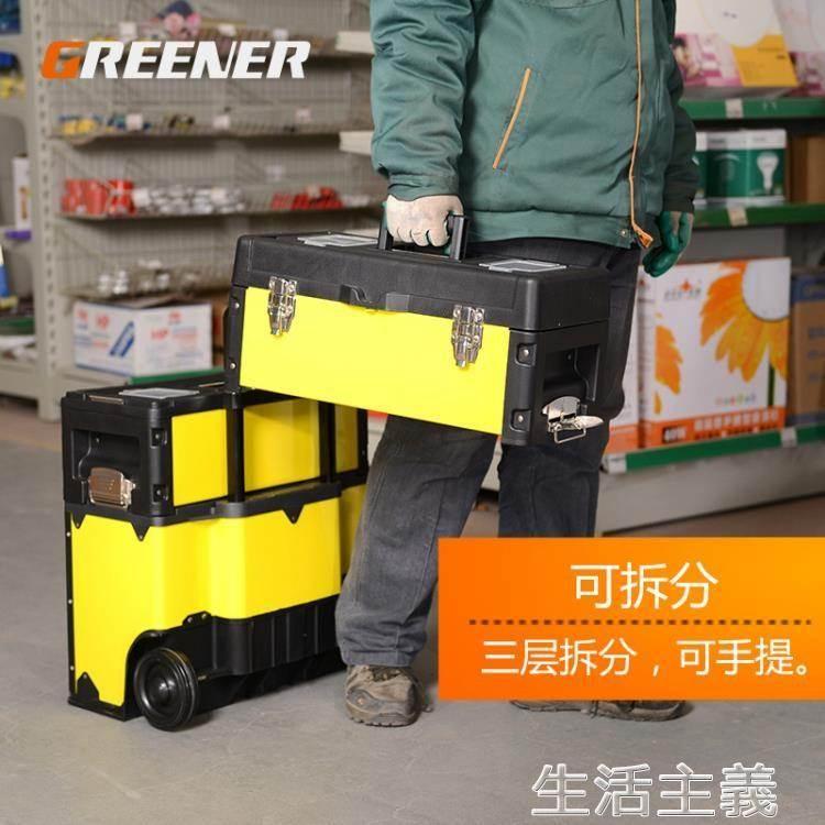 工具箱 拉桿工具箱多功能五金大號手提箱三層組合多層推車行動工具車