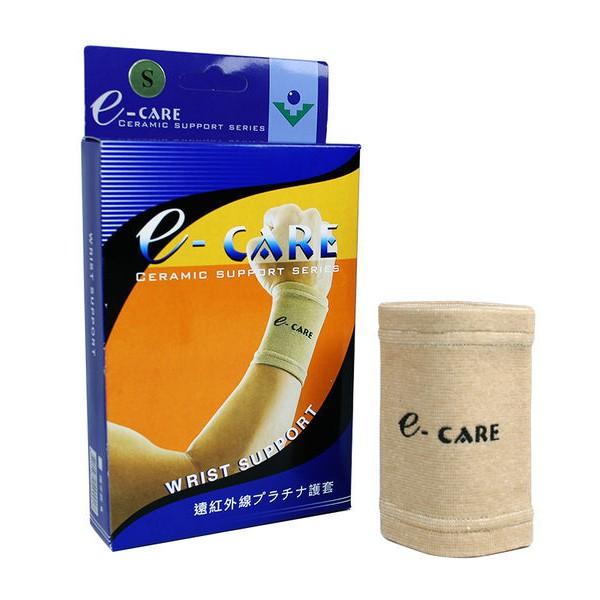 E-CARE 醫康遠紅外線護具 護腕 (手腕護具) S~L【醫康生活家】