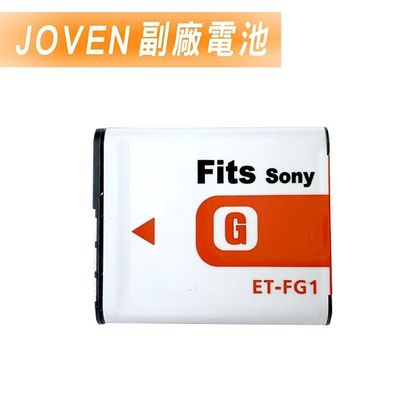 【JOVEN】SONY NP-FG1/BG1 相機副廠鋰電池