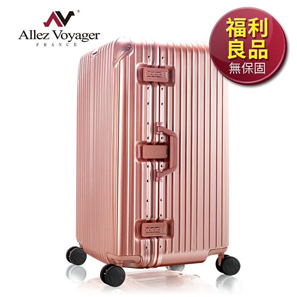 限量福利品 行李箱 旅行箱 29吋 奧莉薇閣 PC鋁框 Sport運動版 附贈防塵套