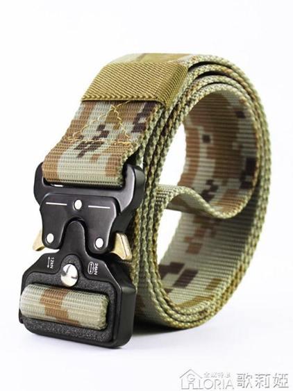 眼鏡蛇戰術腰帶男多功能軍迷帆布戶外皮帶特種兵作訓尼龍迷彩褲帶
