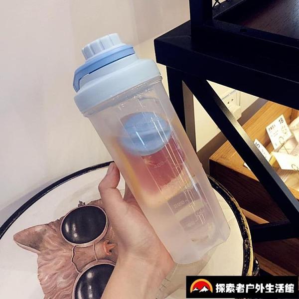 健身水杯戶外帶刻度韓版時尚運動搖搖杯塑料便攜【探索者】
