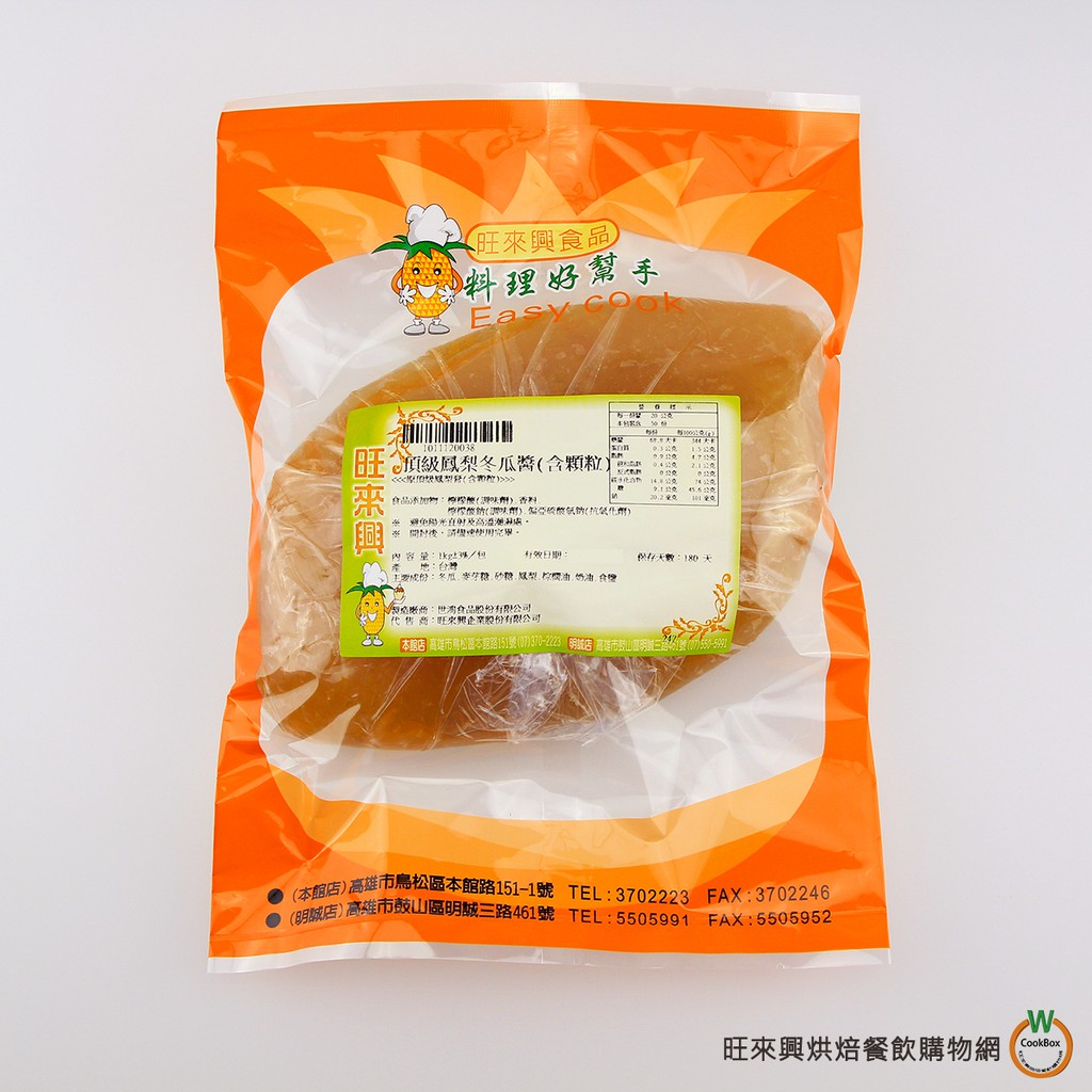 旺來興 頂級鳳梨冬瓜醬(含顆粒)1kg / 包