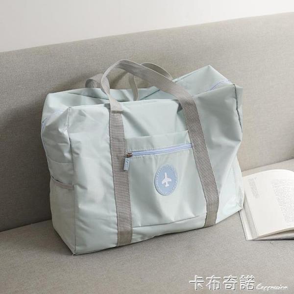 旅行包手提包韓版短途折疊拉桿待產包大容量便攜行李袋健身包男女 聖誕節全館免運