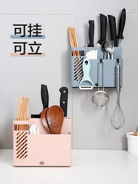 筷子架 居家家多功能筷子簍刀架一體廚房快勺子收納盒置物架家用筷籠筷筒