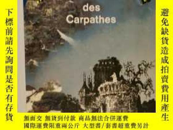 二手書博民逛書店儒勒凡爾納罕見: 科爾巴阡城堡 Jules Verne : Le