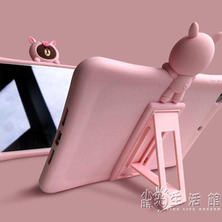 卡通可愛新ipad air2保護套pro平板mini5硅膠套迷你1/3/4軟殼