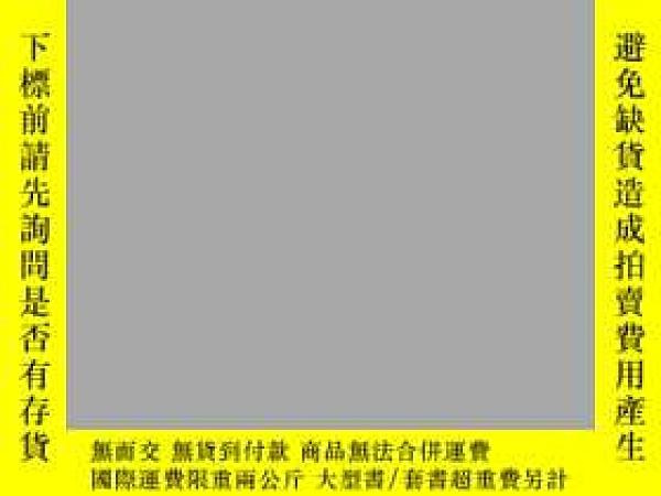 二手書博民逛書店罕見書法月刊(2017年12月2018年1.2.5月)共四本合售